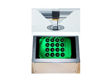 免疫测量仪