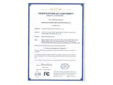 显微镜FCC认证