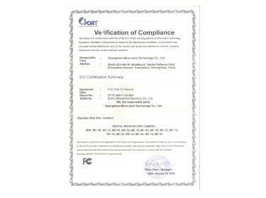 显微镜摄像头FCC认证