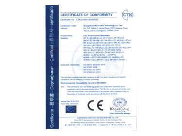 荧光模块CE认证-EMC
