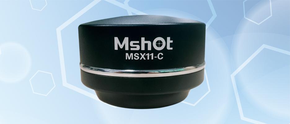 新品上线|制冷相机MSX11-C