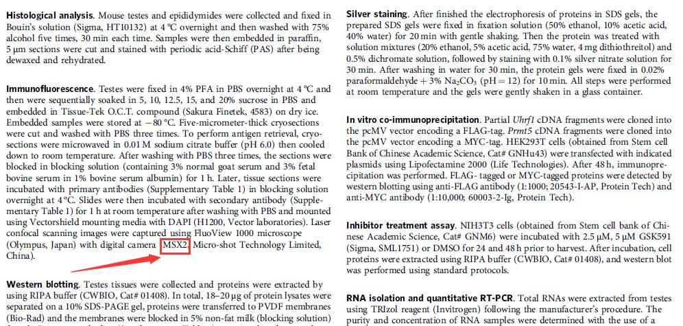 明美显微镜相机助力华中科技大学研究项目发表3.png
