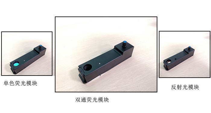 重磅官宣!明美插入式模块可适配奥林巴斯显微镜!