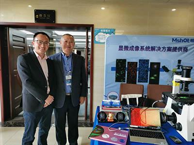 【会展活动】中国微米纳米技术学会第六届青年科学家论坛之精彩回顾